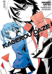 Kagerou_Daze_-_Volume_1_(English)